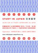 study in Japan 2